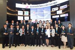IAA-Awards-for-Analysts-2013