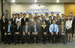IAA-education-program