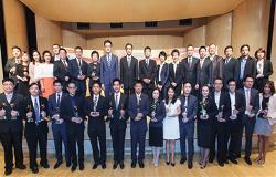 IAA-awards-analysts